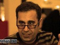 بازخرید اجباری سخنگوی کانون صنفی معلمان تهران و  اخراج از اموزش وپرورش