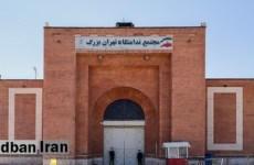 اعتراف رژیم به نداشتن امنیت جانی زندانیان سیاسی در زندانها و انتقال انها به حسینیه