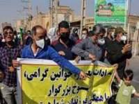 اعتراض  کارگران هفتتپه مقابل استانداری خوزستان