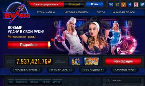 Пирамида онлайн слоты бесплатно играть без регистрации играть сейчасигровые аппараты