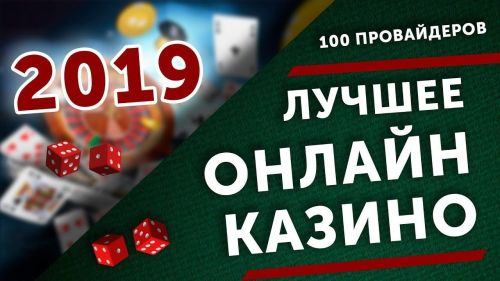 Арбуз казино онлайн играть игры в карты 1000 играть бесплатно