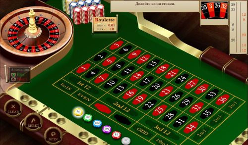 Игровые автоматы играть бесплатно и без регистрации в 30 линии казино онлайн бездепозитные