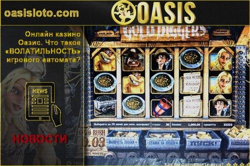 Игровые автоматы «tinder box» заработать играя в казино без вложения своих денег