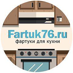 Fartuk76.ru