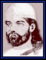 Ustad Aatish