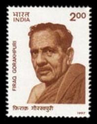 Firaq Gorakhpuri-Stamp