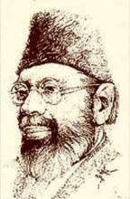 Molana Mohammed Ali Johar