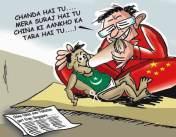 Sabir Nazar Cartoon 11