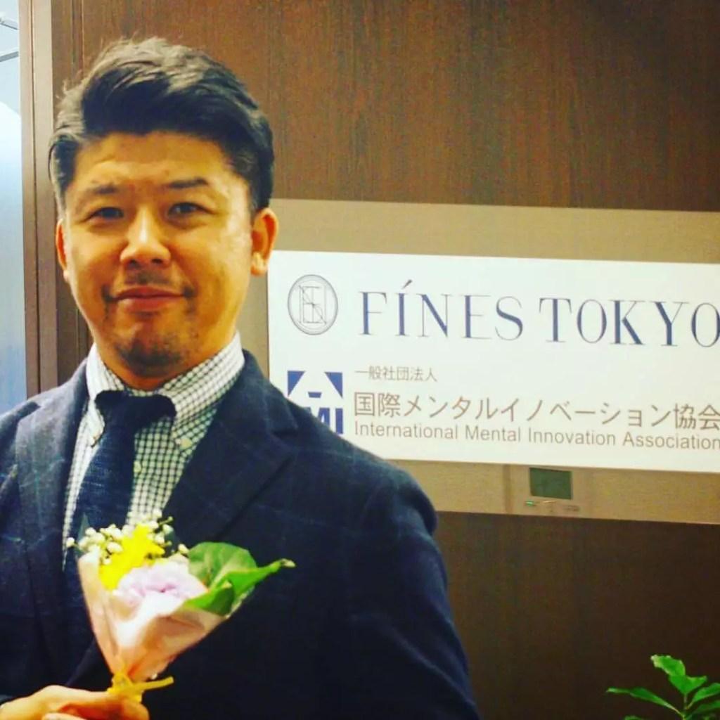 Tomonari