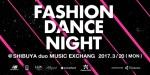 「ファッション×ダンス」をテーマに新たなイベントが誕生!New BalanceやSPINNSなど、大手アパレルブランドが多数参入