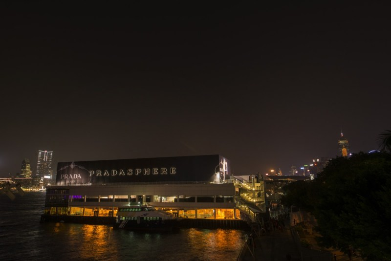 Mame Fashion Dictionary: Pradasphere in Hong Kong