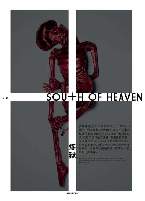 south_of_heaven_2