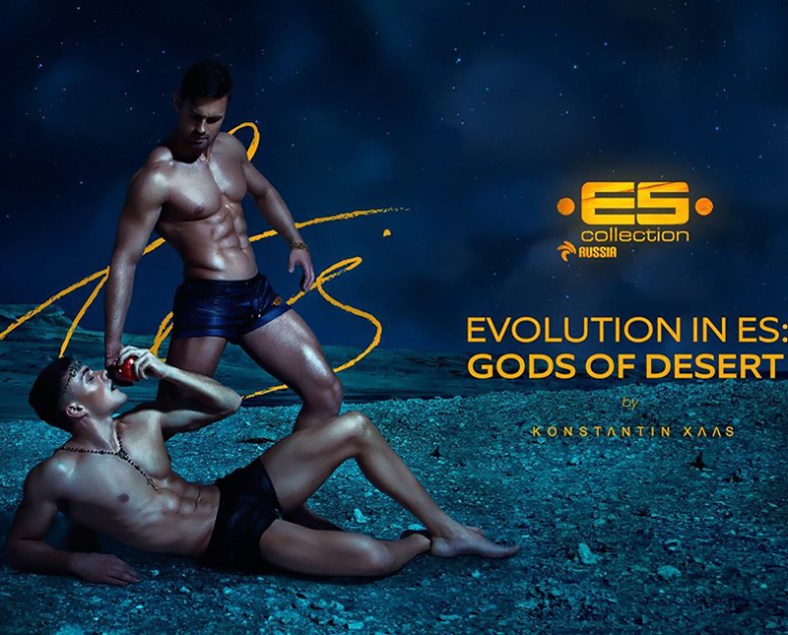 Kirill-Dowidoff-and-Serge-Dimitroff-for-ES-Collection-Russia-01