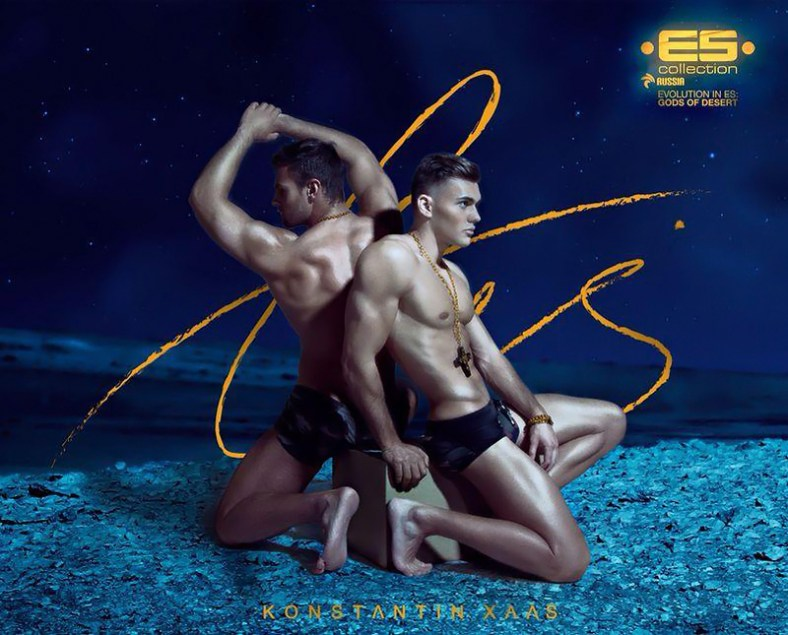 Kirill-Dowidoff-and-Serge-Dimitroff-for-ES-Collection-Russia-03
