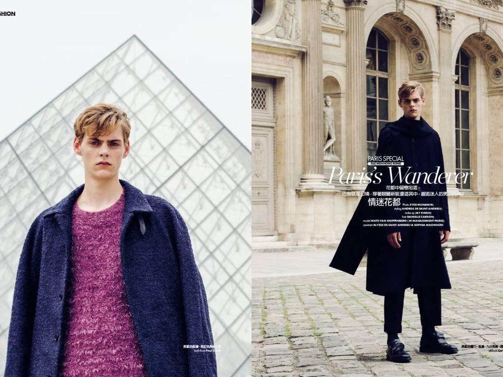 PARIS'S WANDERER | ELLE MEN HK