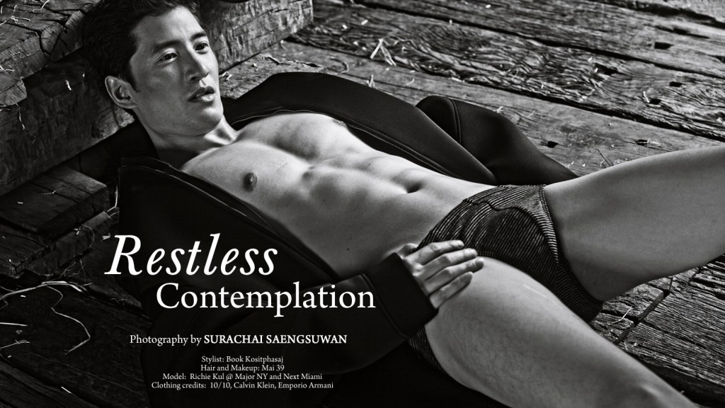 Restless Contemplation with Richie Kul by Surachai Saengsuwan