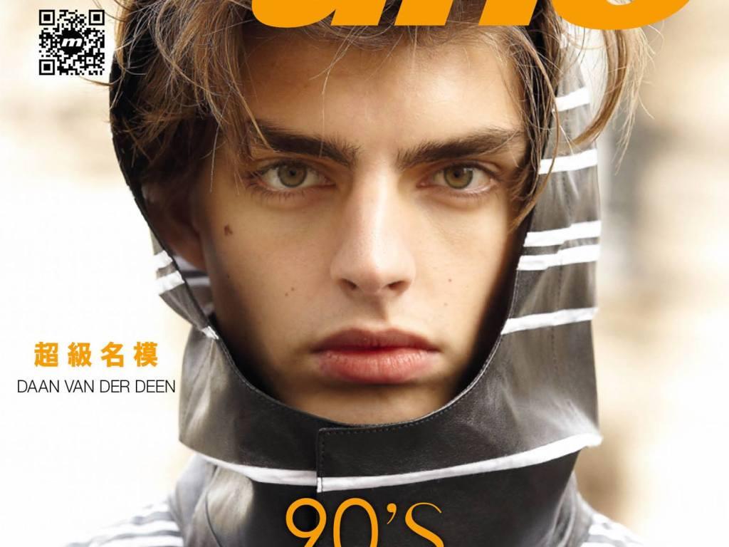 Daan van der Deen is starring the Men's Uno Hong Kong April 2015 shot by Leslie Kee, styled Declan Chan, Make-up: Tatsu Yamanaka Hair: Sonia Duchaussoy.