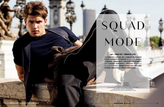 Men's Uno Hong Kong presents a work by Leslie Kee with top model Miroslav Cech.