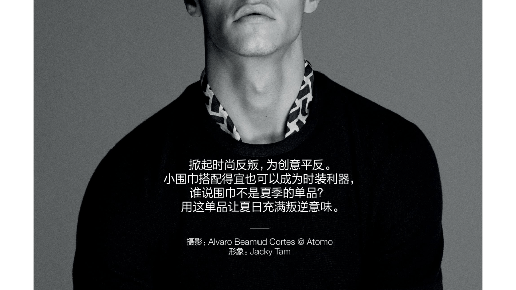 """Rebel Neckwear""a work by Photographer Alvaro Beamud Cortes co-work with Stylist Jacky Tam, featuring model Oliver Stummvoll for GQ China May 2016."