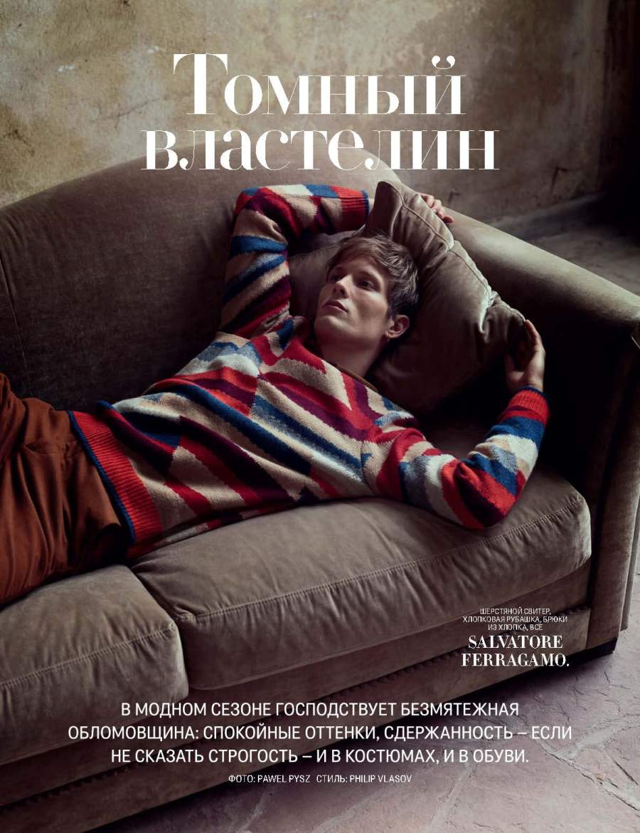 New work for GQ Russia September Issue 2016 featuring model Felix Gesnouin from Success Models photographed by Pawel Pysz fashion director by Philip Vlasov, make up by Angélik Iffennecker and hair by Massaro Paris.