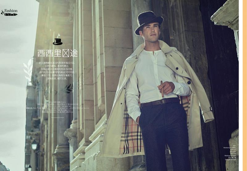 Model Patrick Kafka for Esquire China | August 2016