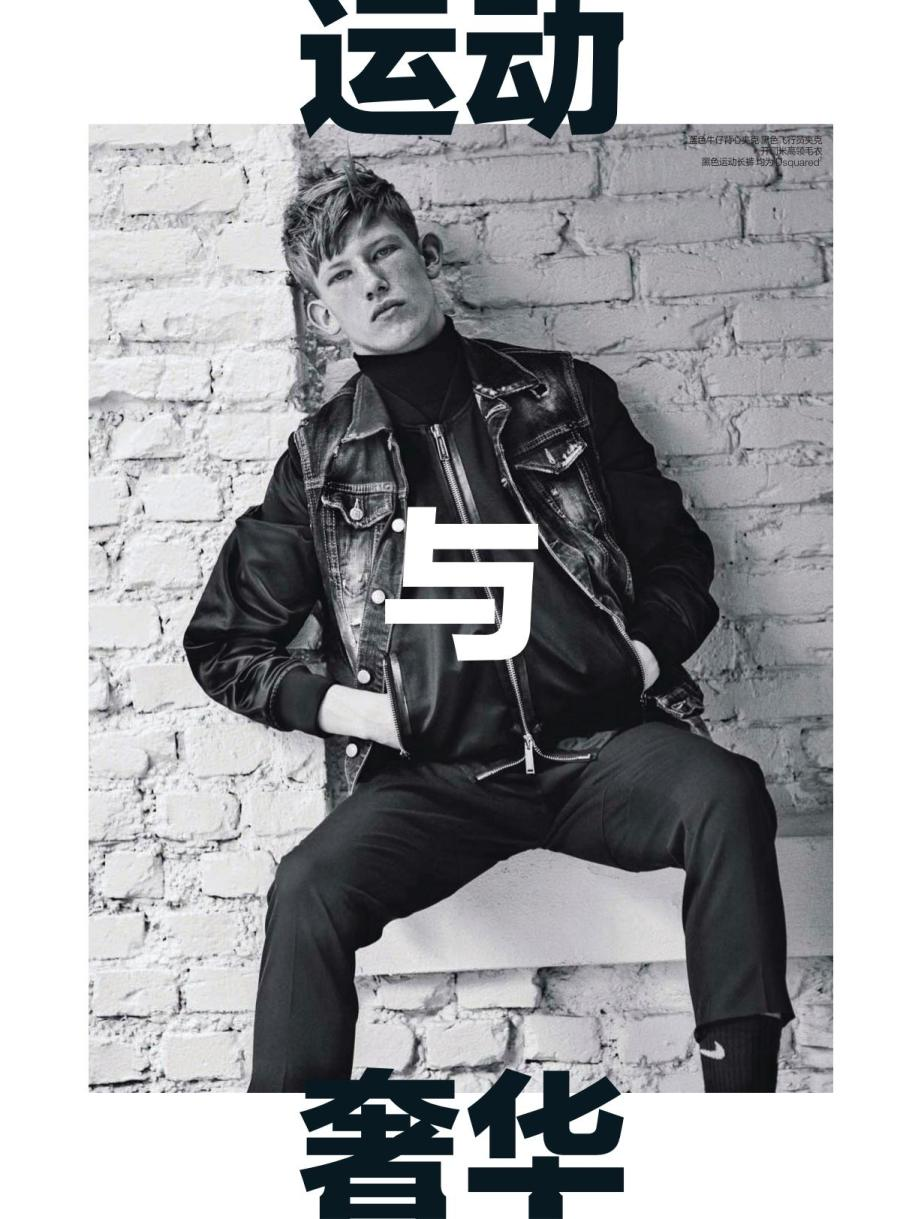 """Photographer Giampaolo Sgura work with Stylist Grant Pearce in """"Sports Luxe"""" spread sheet on GQ China August 2016 issue, featuring model Erik Van Gils, Connor Newall, Dillon Westbrock & Fionnan. Make-Up & Hair: Davide Diodovich"""