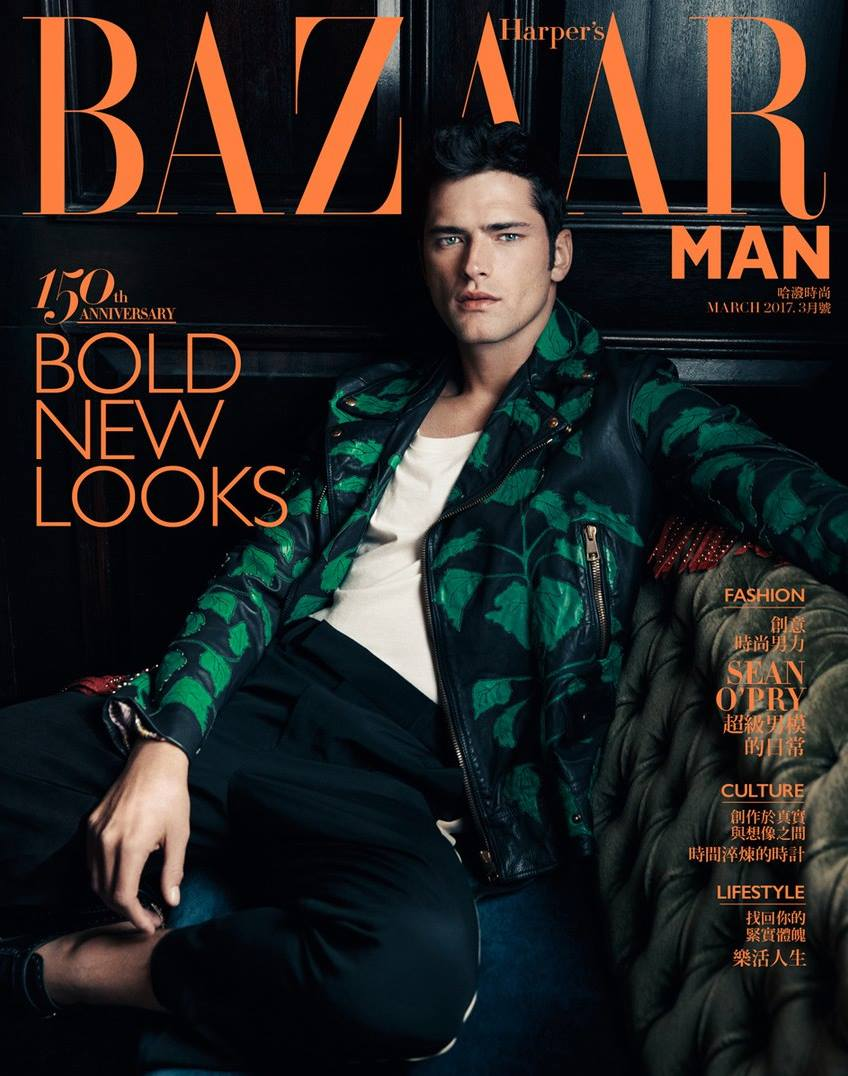 Sean OPry for Harpers Bazaar Taiwan March 20176