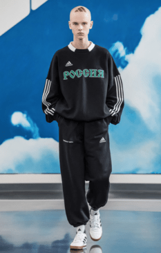GOSHA RUBCHINSKIY MENSWEAR FALL WINTER 2018 YEKATERINBURG23