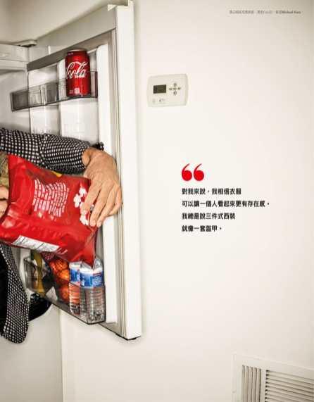 David Gandy for GQ March Taiwan 2019 Editorial2