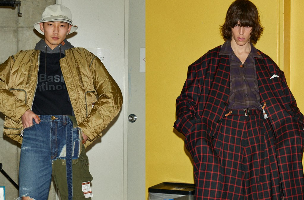 Maison Mihara Yasuhiro Menswear Fall 2021 Paris cover