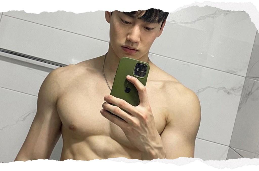Model Shin Seungchul 다올 cover