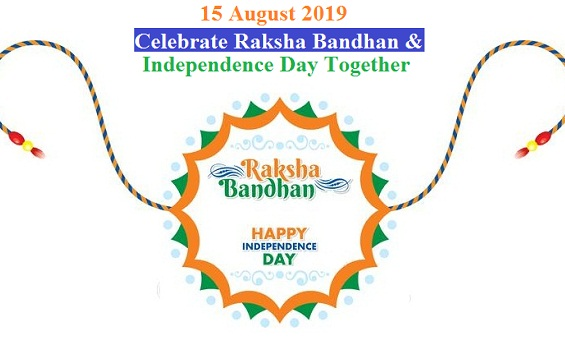 Image result for raksha bandhan 2019