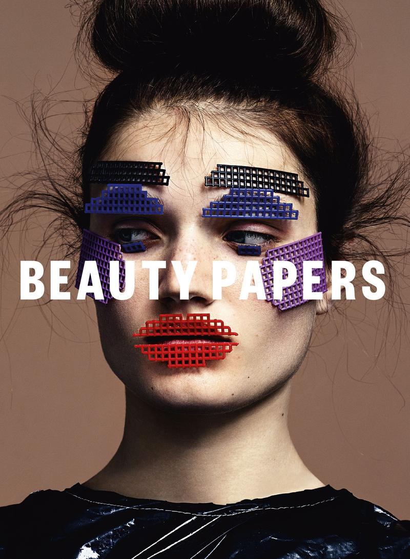 Beauty essays