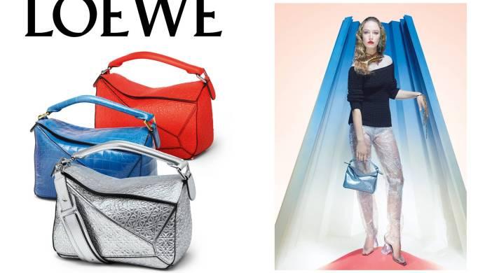 Loewe Printemps Ete 2019