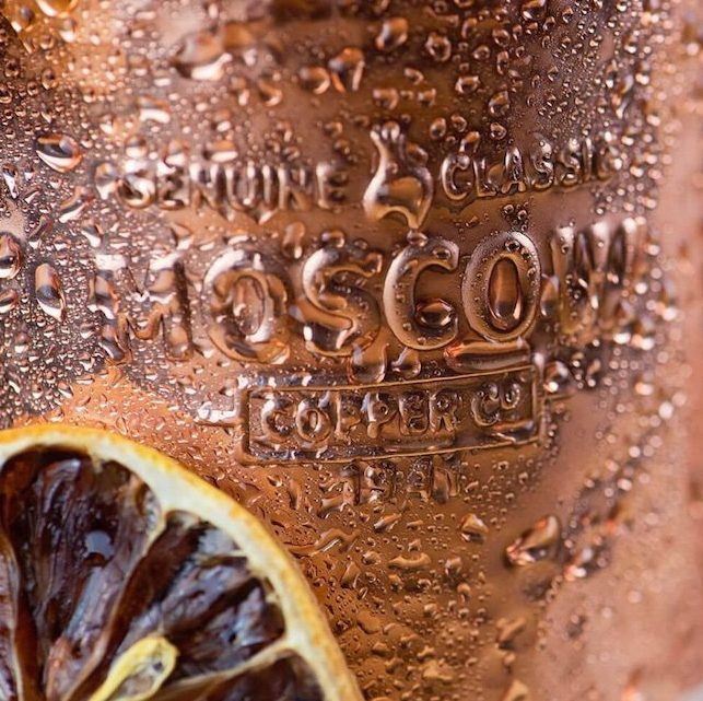 moscow-mule-copper-mug-fashiondailymag-man-guide-2016