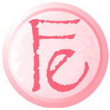 fashion ecstasy logo fashionecstasy lifestyle blog covering toronto events gala food travel