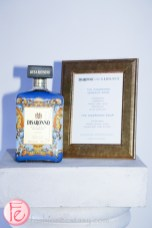 disaronno wears versace limited edition bottle