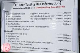 Sapporo Beer Museum tasting menu