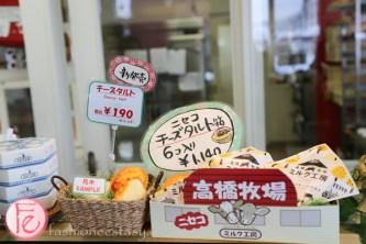 Niseko Milk Factory Niseko Milk Kobo dairy products