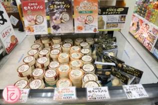 hokkaido cheeses
