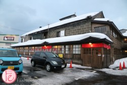 Otaru-Tanaka Sake Brewery