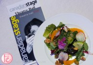canadian stage theatre ball 2015 kale salad