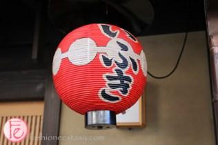 red lantern Hanami-koji, Gion Area