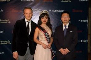 Anastasia Lin, Jason Loftus, Leon Lee