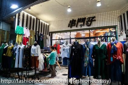 Rita's Closet Tainan English Friendly Store 串門子台南英語友善點家