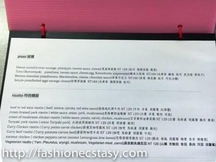 Lazytable- Lazyday Table Dining menu-1