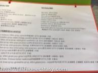 Lazytable- Lazyday Table Dining menu