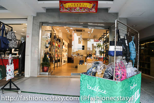 Realface Tainan – Affordable Leather Goods English Friendly Store