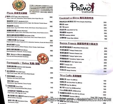 Trattoria di Primo 的菜單 menu