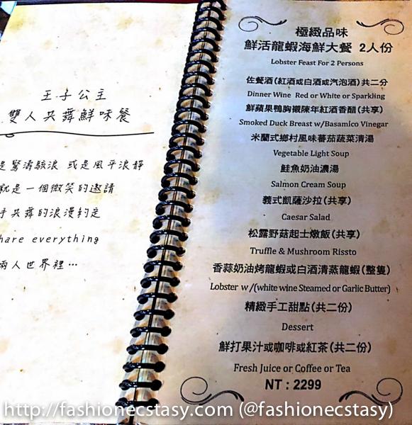 People Cafe Taichung menu